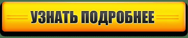 скупка катализаторов в киеве- katalizatory.kiev